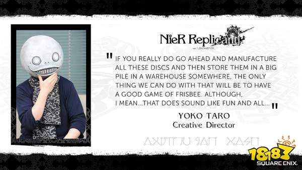 《尼尔:伪装者》开发者寄语 横尾直言销量不会太好的