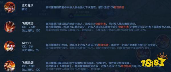 王者荣耀克制坦克的最佳选择 盘点坦克最害怕的五个英雄