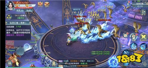 Jian Zhen Zhu Xian Mobile Game Official Website