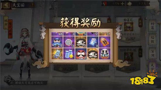 阴阳师帝释天商店最划算的箱子 每个都可能出黑蛋