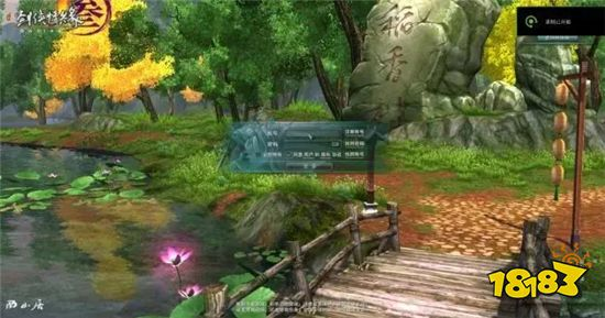 剑三怀旧服《剑网3缘起》将于4月28日开启大规模测试