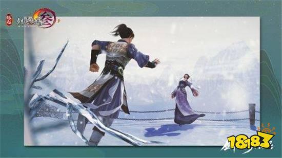 《剑网3怀旧服》公测预约破200万 平行宇宙呈现更多结局