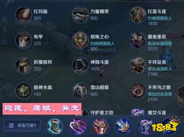 王者荣耀云缨全技能出装详解 新英雄玩法出装最新爆料