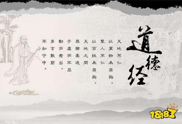 《奇门之上》:弘扬传统道门文化,全新二次元道风手游