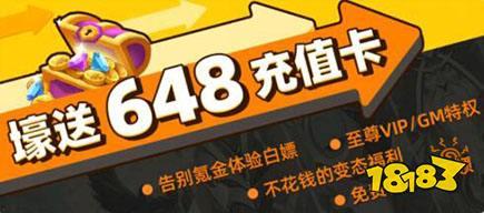 2d回合制游戏排行榜_回合制网络游戏排行榜2020回合制网游排行榜TOP10
