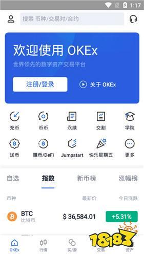 适用于Apple的Okex