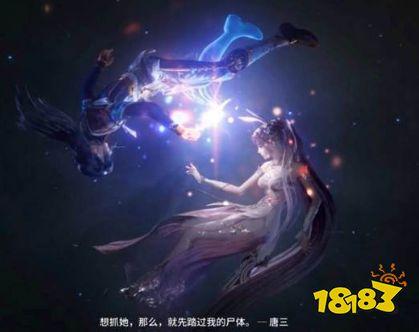 斗罗大陆斗神再临游戏类型介绍 斗罗佳作正式上线