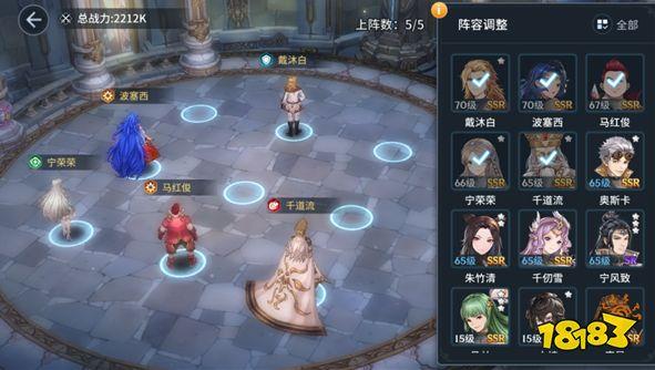 斗罗大陆斗神再临游戏玩法分享 基本信息讲解