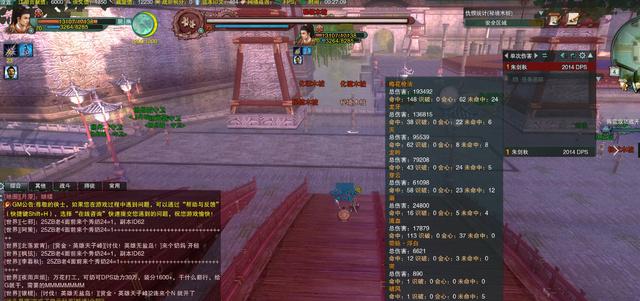 剑网3缘起如何升级搬砖