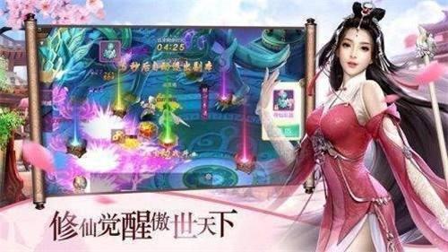 Qingyun Jianxin collar red envelope