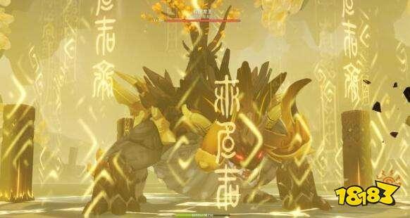 原神若陀龙王在什么地方 若陀龙王位置介绍