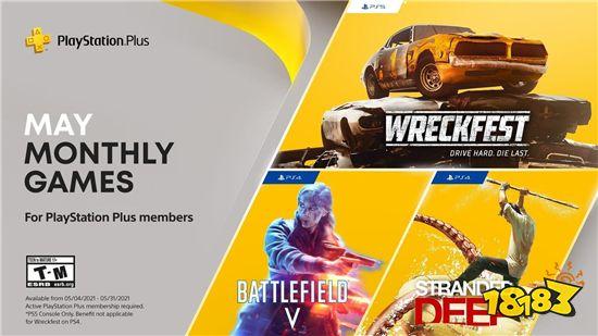 Plus会员5月会免游戏公开