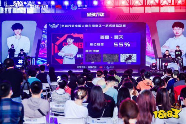 《全球行动》打造RTS电竞生态 再创新时代电竞梦