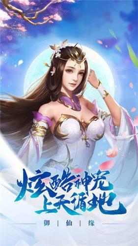 Liuli Xianyu Red Packet