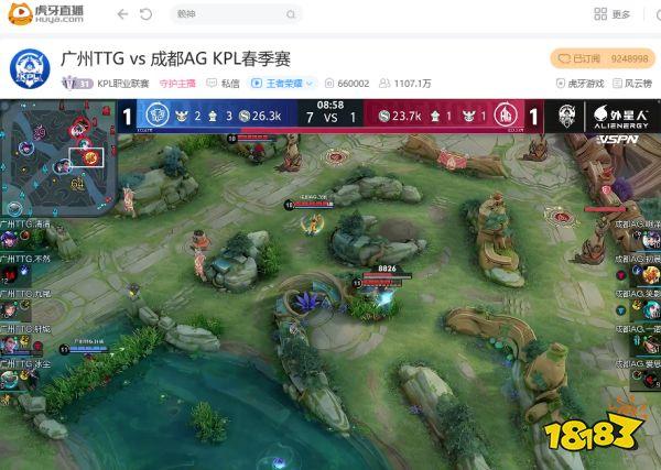 虎牙KPL:正面团战击溃四保一体系,广州TTG三比一大胜成都AG超玩会