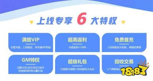 安卓十大破解版手游平台 2021热门安卓手游破解app排行榜