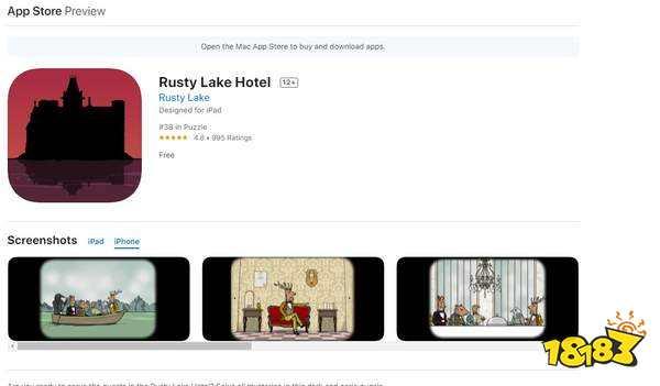 《锈湖旅馆》iOS和安卓平台免费领 iOS版支持中文