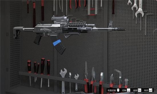 GTA5买的武器找不到怎么办