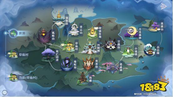《梦幻新诛仙》测评:世外桃源般的诛仙世界,我这咸鱼是真的不想翻身了!