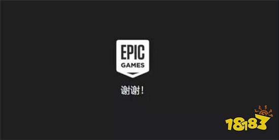 Epic与苹果大战揭露:微软仍希望云游戏上架其他主机