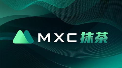 MXC抹茶交易所