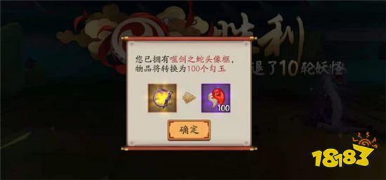 阴阳师五一活动奖励拉胯 玩家到头来只有五千金币