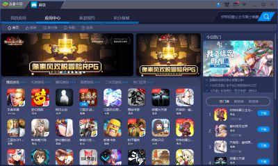 《我是大东家》PC手游电脑版:来蓝叠安卓模拟器成为东家一起经营老字号产业
