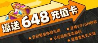 十款良心的国产单机手机游戏 个个评分9.5以上