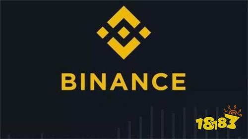 binance交易所最新版下载
