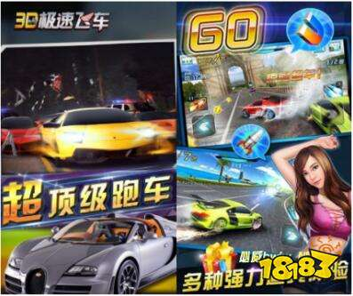 3D急速飞车BETWAT必威出招帮你驾驭最高级赛道