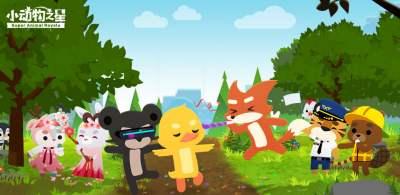 小动物之星电脑版  逍遥模拟器电脑上玩小动物之星