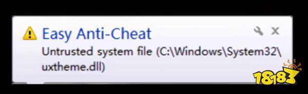 神佑释放断开服务器怎么办 神佑释放启动错误解决办法