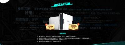 国行PS5发售 最好用的加速器——奇游联机宝推多重福利
