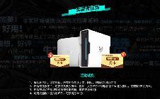 """PS5国行发售 奇游联机宝推""""0元购主机加速盒""""活动"""