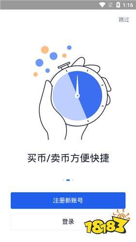 okex官方网站申请