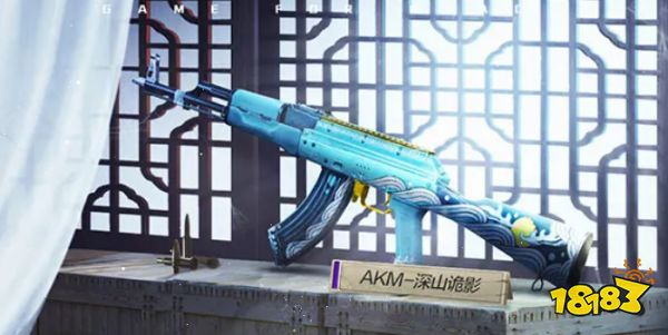 和平精英枪械皮肤最新礼包兑换码大全 和平精英深山诡影枪械皮肤可用兑换礼包码汇总