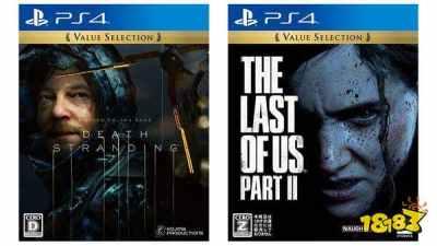 日报|《美末2》《死亡搁浅》廉价发售 EA公布2021财年财报