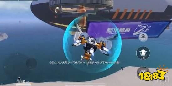 和平精英战斗小飞艇在哪里怎么开 战斗小飞艇刷新位置及驾驶方法