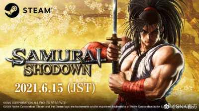 《侍魂:晓》Steam版6月15日发售 DLC第3弹同步上线