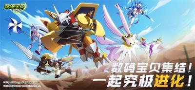 正版授权《数码宝贝:新世纪》预约开启 精彩CG热血首曝