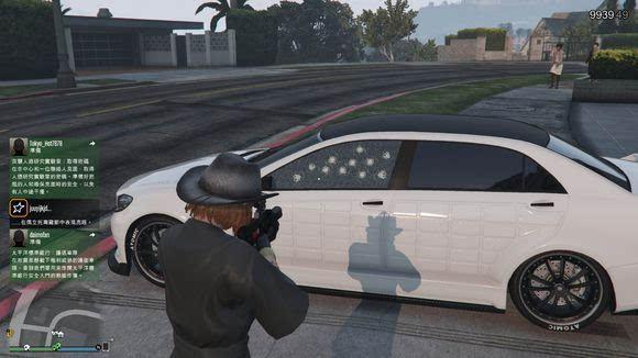 gta5步枪瞄准镜为何不能开镜 瞄准镜设置介绍
