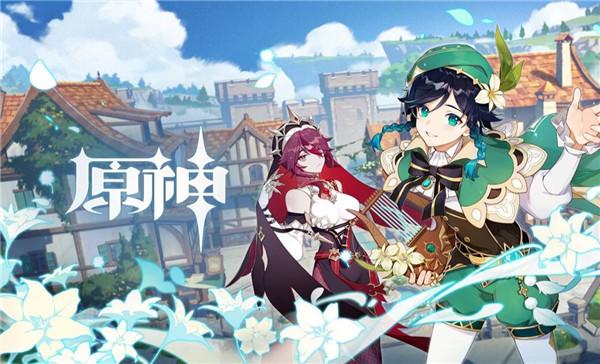 丁磊评《原神》:中国网络游戏创新环境还不错