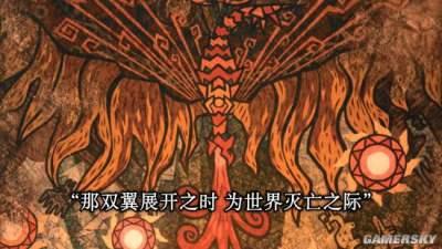 《怪物猎人物语2:破灭之翼》中字剧情PV公开