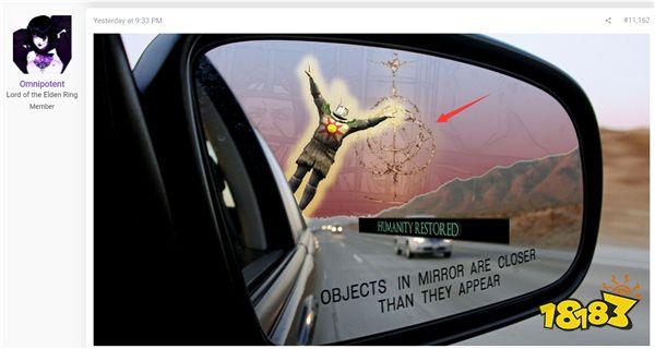 知名爆料者发神秘图片:暗示《上古之环》或很快公布