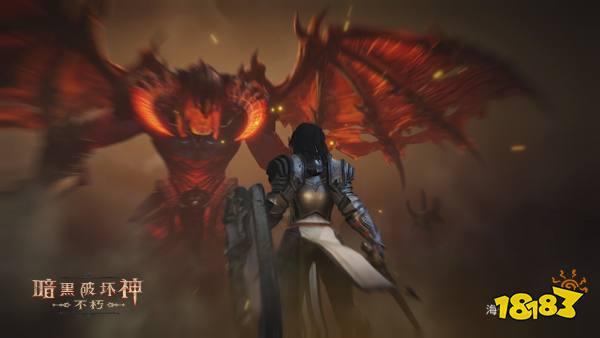 《暗黑破坏神:不朽》今夏开启测试 经典职业预告公布