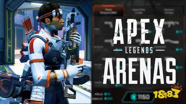 玩家吐槽《Apex》新模式匹配系统差 官方回应改善中