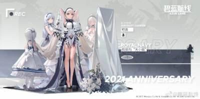 碧蓝航线四周年版本更新 用逍遥模拟器玩碧蓝航线电脑版