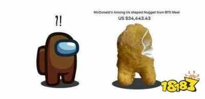 日报 麦当劳炸鸡块被拍出3.9万美元 只因像《Among Us》角色
