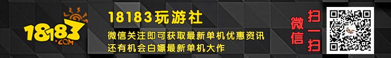 18183玩游社6月3日速报 E宝又能白嫖、新战神跳票