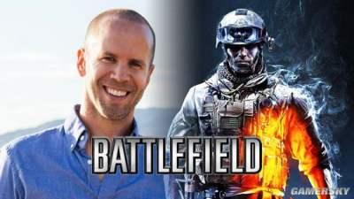 前《使命召唤》总经理加盟EA 将领导《战地》系列开发